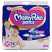 MamyPoko Extra Absorb Diaper Pants - 74 Pieces (Medium)