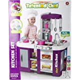 Bei Di Yuan Kitchen Play Set for Girls , 3 Years & Above , Dgl-12411