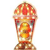 Decorative Ramadan Lantern lights Large size: 30-60 CM, A1
