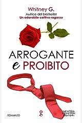 Arrogante e proibito (The Coffee Series Vol. 3) Formato Kindle