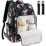 Baby skötväska blöja ryggsäck med isolerade fickor multifunktion vattentålig resa för mamma och pappa