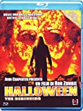 Halloween - The beginning (versione integrale)