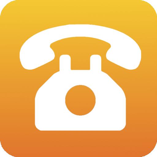 voicemail-inbox