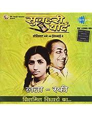 Sunehri Yadein-Lata/Md. Rafi-Jhilmil Sitaron Ki