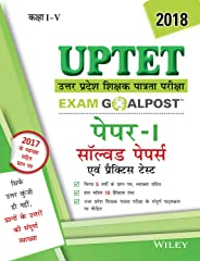 Wiley's UPTET Exam Goalpost, Paper-1, All Subject, Solved Papers and Practice Tests, 2018