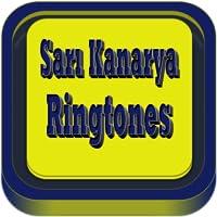 Fenerbahce Ringtones