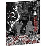 Busquets Carpeta Gomas Bestial Wolf by DIS2