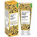 Aroma Magic Sunscreen Sun Block Lotion, SPF 30, 100ml
