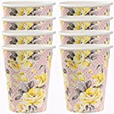 Truly Scrumptious Paper Cups - Pack of 12