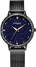 Alienwork Armbanduhr für Damen Marmor-Zifferblatt Uhr mit Milanaise-Armband