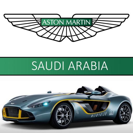 aston-martin-saudi-arabia