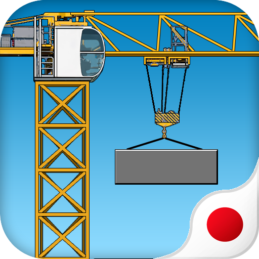 Tower-Crane-Simulator