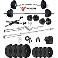 POWER FITNESS 20-50 KG Home Gym Combo with 3 FIT CURL Rod 3 FIT sated Rod, Multicolor