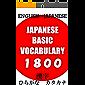 JAPANESE BASIC VOCABULARY 1800  ENGLISH  JAPANESE (Japanese Edition)