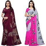 Anni Designer Women's Multi Color Georgette Printed Saree