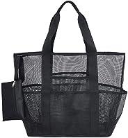 Beach Mesh Tote Bags, OOOUSE Heavy Duty Mesh Beach Bag, Large Capacity with 8 Mesh Pockets and 1 Zipper Bag, Beach Toy Bag fo