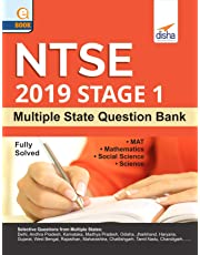 NTSE 2019 Stage 1 Multiple State Question Bank