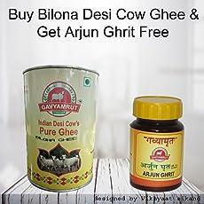 Buy Bilona Desi Ghee and Get Arjun Ghrit Free