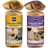 HAIM Organic Brown Rice Cakes Combo (Buckwheat-Amaranth & Quiono Chia)