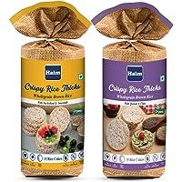 HAIM Organic Brown Rice Cakes with Buckwheat & Amaranth & Quinoa and Chia Seeds (Pack of 2)