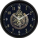 Circadian Plastic Wall Clock for Home Living Room Office, Bedroom (Black Color Allah Clock) 28x28 cm