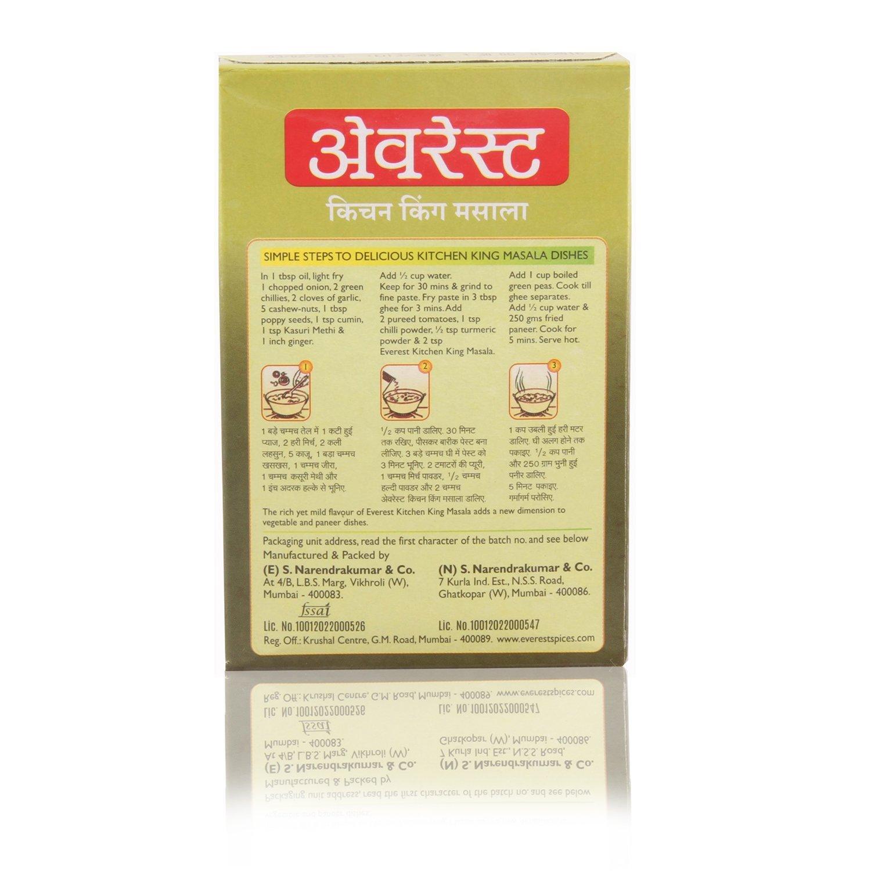 Everest Masala, Kitchen King, 100g Carton