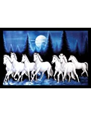 PV Paintings Villa 7 Lucky Running Horses Vastu Painting for Home and Office (Multicolour, 50.8 x 1.3 x 35.6 cm)