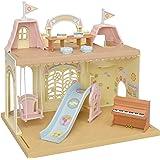 سيلفينيان فاميلي لعبة قلعة حضانة الاطفال مع دمى ، للبنات