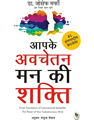 Self Help Books: Buy Self Help Books online at best prices