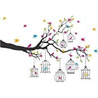 Decals Design Wall Sticker 'Branches With Flowers And Birds Cages Home Decoration'