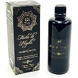 Huile de Nigelle Pure (Ethiopie) 100ml / Pureté exceptionnelle / Pression à froid / Sans traitement chimique / Qualité cosmét