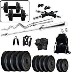 Protoner 20kg PVC Home Gym Package with String Bag