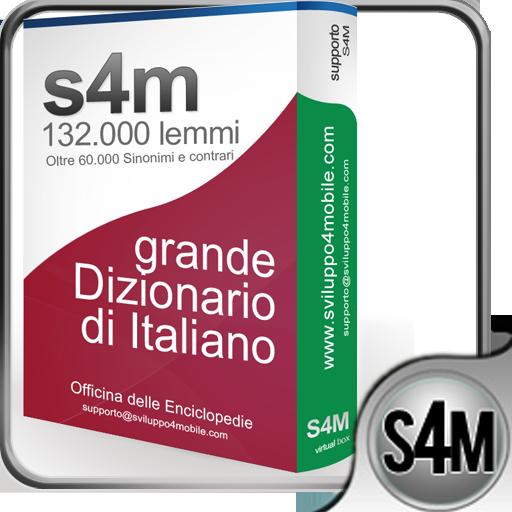 Dizionario di Italiano COMPLETO