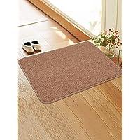 Saral Home Anti Slip Polyester Door Mat- 40x60 cm, Brown