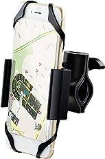 Ipow Universal Fahrrad Handyhalterung mit Metall Sockel Handy Halterung Halter, Stabile Fahrradhalterung für Smartphone wie iPhone 7 / 6 Plus / 6 / 5s / 5 & Samsung Galaxy S7 / S6 Edge / S6 / S5 / S4 / S4 Mini / Note 3 / Note 4 / Note Edge usw.