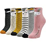 PUTUO Calcetines Invierno Niña Calcetines Térmicos Calientes, Calcetines Divertidos Niña Niños Calcetines de Algodón Calcetin