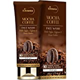 StBotanica Mocha Coffee Face Wash 100ml | With Coffee, Caffeine And Cocoa Butter | No SLS, Paraben