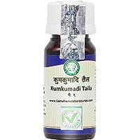 Kamdhenu Kumkumadi Taila 30ml beauty oil for acne, pimples, spots, black heads, makes skin glowing