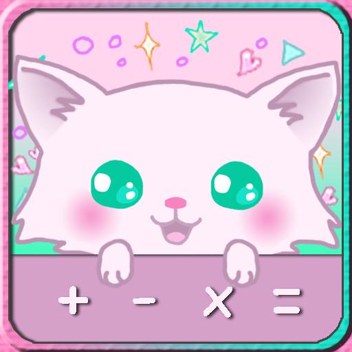 Calculator Kitty FREE -