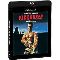 Kickboxer - Il Nuovo Guerriero (2 BDs)