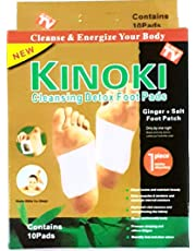 Endospine Kinoki Detox Foot Pads Combo Pack of 2 10pc Each(20 Pads)