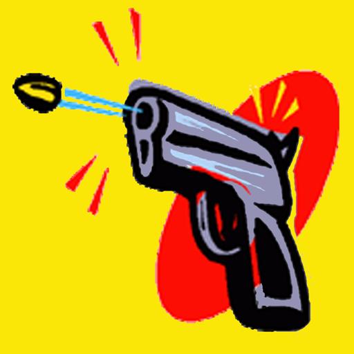 Gun Firing Sounds -