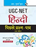NTA-UGC NET: Hindi Previous Years' Papers (Solved)
