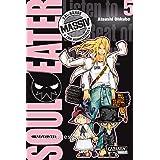 Soul Eater Massiv 5: Die Originalserie als umfangreiche Sammelbandausgabe! (5)