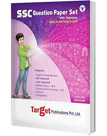 Textbooks for State Board based schools: Buy State Board