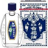 White Flower Analgesic Balm, USA Version by White Flower