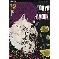 Tokyo Ghoul: 12