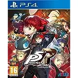 Persona 5 Royal - Reorded Edition