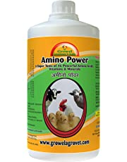 Growel Amino Power- Poultry, Cow, Bird, Goat, Pig and Horse Supplement - 500ml