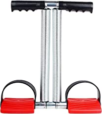 Trendy Double Spring Tummy Trimmer